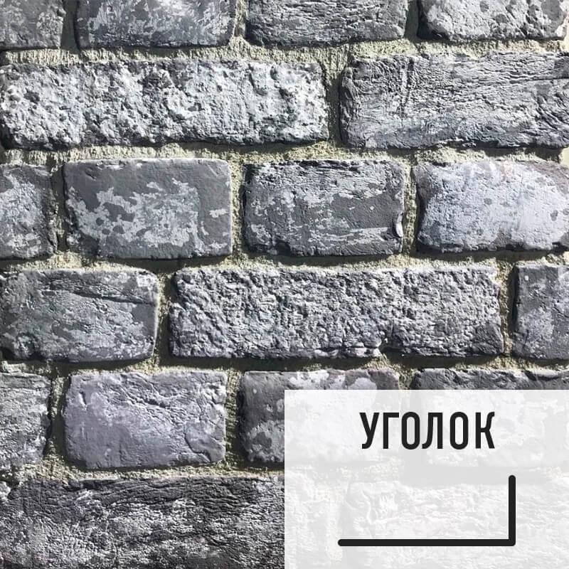 Бетон сура бетон 500 марка